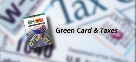 Getting your Green Card?